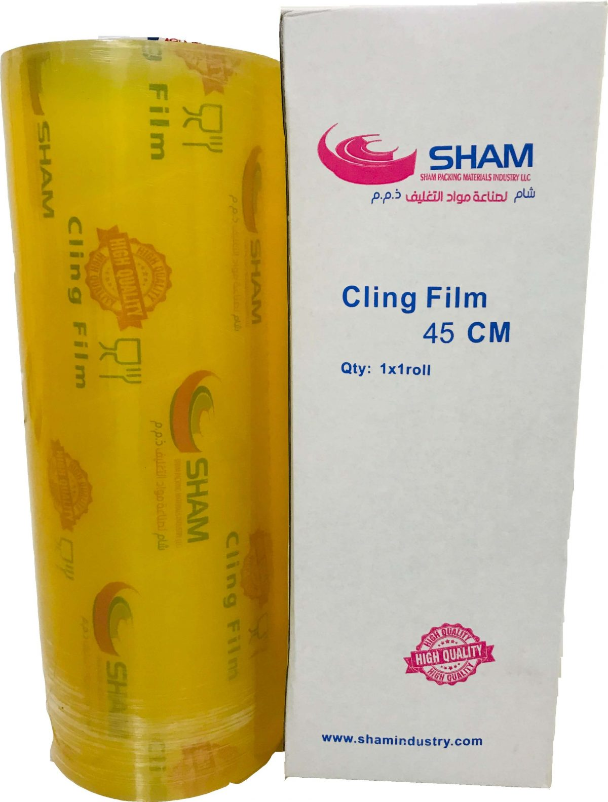 Cling Wrapping Film 45 cm